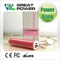 Modern professional power bank thin 2600mah for iphone