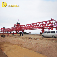 100t bridge girder launchers