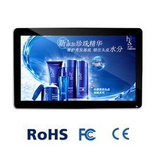 New IPAD style signs 21.5'' eye-catching elevator lcd advertising screens for supermarket