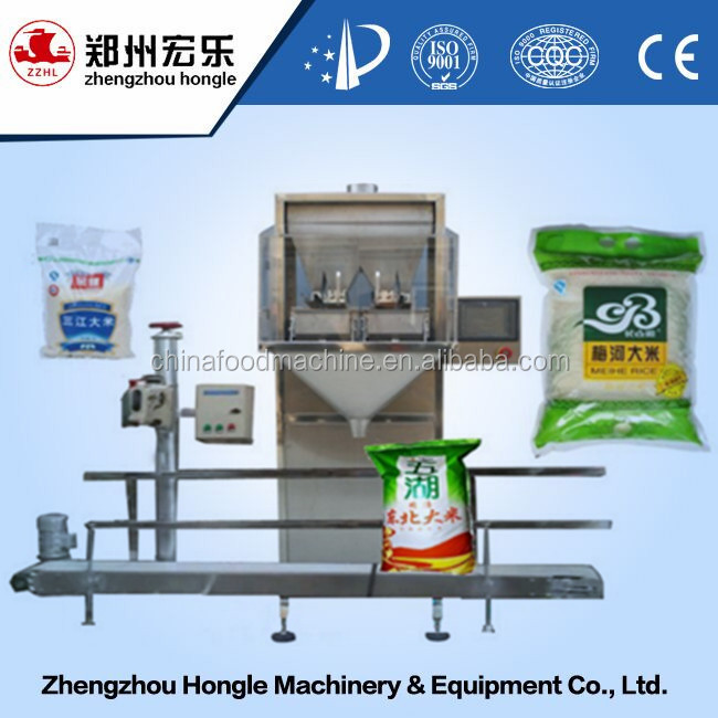 omo detergent 100-5000g Automatic Granule Packaging Machine
