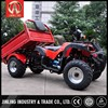Hot selling kids gas powered atv 50cc cargo atv