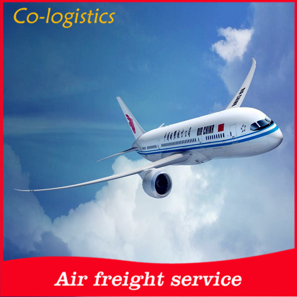 cheap express door to door service to USA shipping rates from China---skype:colsales32