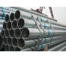 German standard material CK45/Q345 galvanized square /round tubes/pipe welded mild steel pipe black surface large diameter