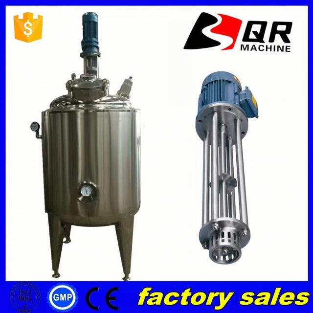 hydraulic lifting disperser with tanks ,chemical mixing tank top agitator ,high speed mixer for metal powder coating