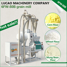 low price agriculture machinery home electric mung bean corn maize grits flour mill plant