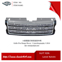 Factory low price Grille for R@nger rover (autobiograph) 2014