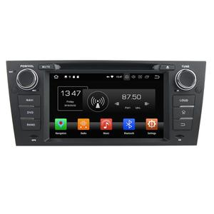 Touch Screen Music System For Car Touch Screen Music System For Car