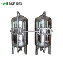 high pressure stainless steel water filter housing industrial 50t large sand filter