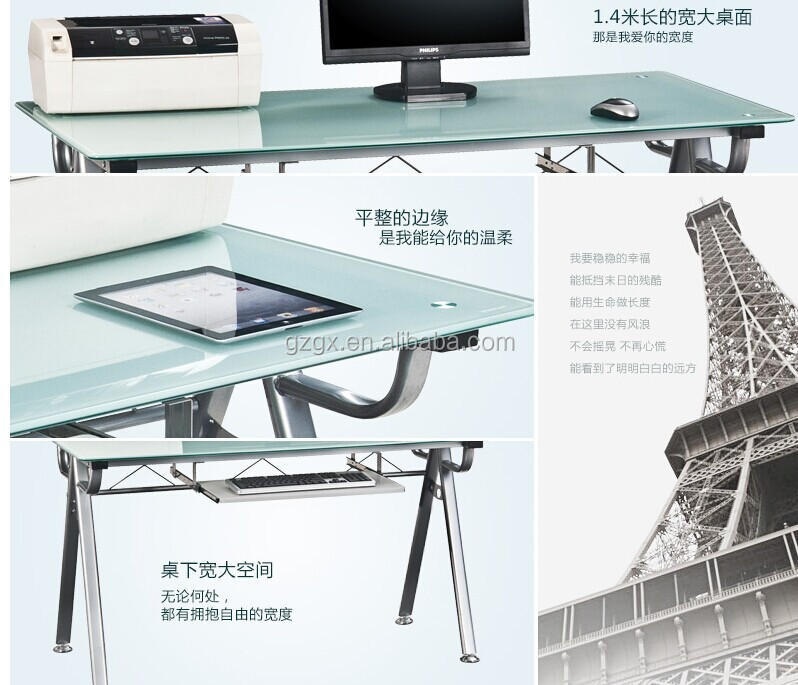 GX-1209 simple glass office desk