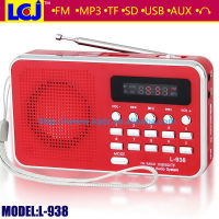 L-938 Cheap fm portable radio for sale