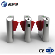 RFID Turnstile Gate with RFID Card Reader Flap Turnstile Barrier Gate
