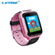 Trade Assurance Smart Watch For Kids With Gps Tracker And SOS Phone Call Bluetooth Wrist Watch For IOS Android Mobile Phone