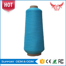 Magnetic quality high stretch 100D nylon thread yarn/polyamide elastic yarn
