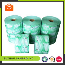 Multilayer printing laminating aluminum foil food flexible plastic packaging film roll