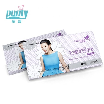 Most popular female pad woman film from china