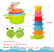 27.5CM Stacking cups baby toys fit for sand beach bathroom indoor toys
