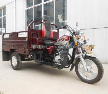 Cargo Tricycle/Three Wheel Motorcycle /Three Wheel Trike