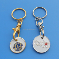 Custom Shopping Coin Lock Shopping Cart Tokens Keychain For LIONS