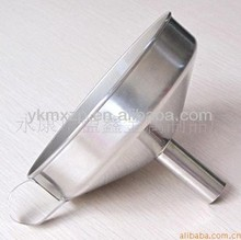 stainless steel funnel/metal funnel food grade approval