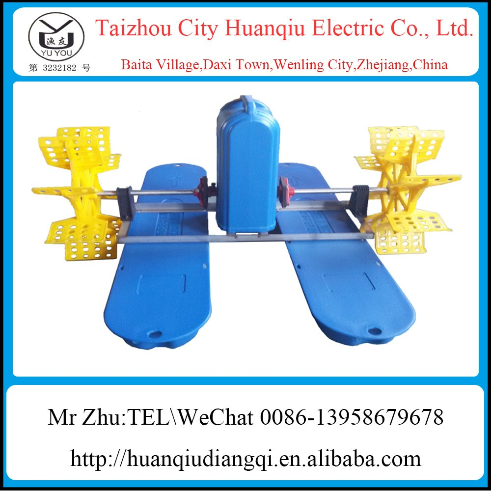 YC 1HP 2 Paddle wheel aerator Fish pond aerator Fish farming Shrimp farming prawn pond aerator