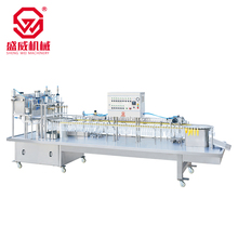 SW-8 ice pop filling and sealing machine,ice lolly tube filling and sealing machine, ice pop making machine