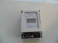 GSM types of electric energy meter