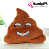 custom plush poop shape emoji emoticon pillow soft stuffed toy