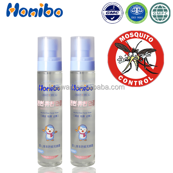 effective anti mosquito spray repellent spray for baby insect repellent spray