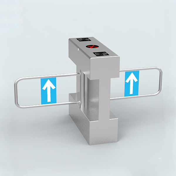 Automatic Card Reader ~ Card reader automatic barrier gate for entry bridge bi