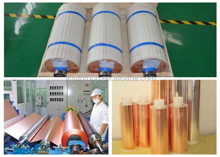 35um HTE ED copper foil with High temperature elongation electrodeposited copper foil for antenna PCB