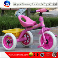 Wholesale high quality best price hot sale child tricycle/kids tricycle/baby tricycle ride on car