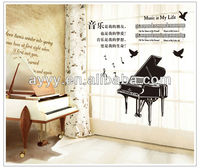 AY9016 Piano and Music home decoration adesivo parede wandsticker wandaufkleber sticker mural autocollant mural