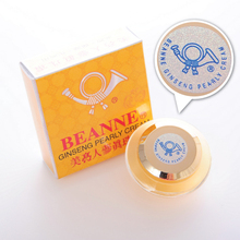 B210 BEANNE Made in Taiwan Ginseng Extra Pearl Cream