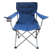 Hot Selling Easy Foldable Beach Chair,CZ-0027C Cheap Foldable Camping Chair,Easy Take folding chair
