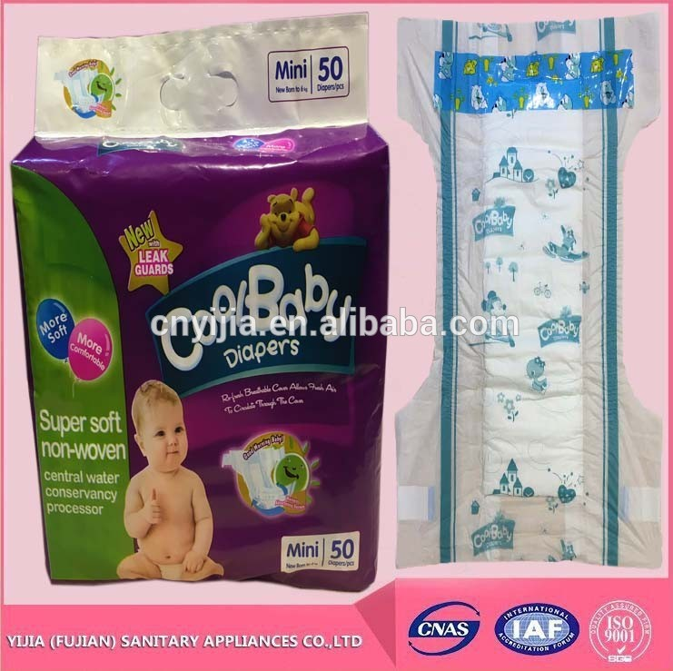Private label diaper disposable diaper baby soft love baby diaper