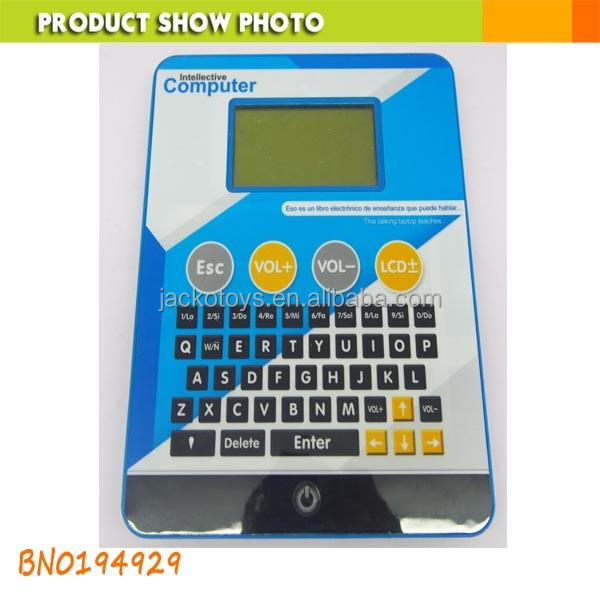 kids education toy mini computer 80 functions learning machine
