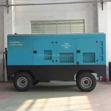 LGCY-33/25 Two stage high pressure 550hp/405kw 25bar screw air compressor for mining