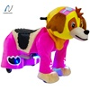 /product-detail/2019-newstest-stuffed-animal-ride-electric-walking-animal-ride-on-toy-kiddie-ride-coin-operated-game-62053533785.html