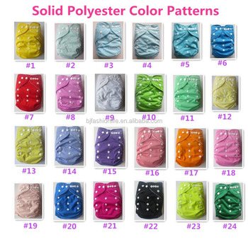 solid color baby adult diapers naughtybaby brand Factory wholesale Cloth Diapers