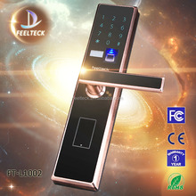 2017 Best digital thumbprint biometric fingerprint keypad smart door lock