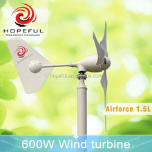 Green power Renewable clean energy horizontal wind generator 600W small windmill for selling