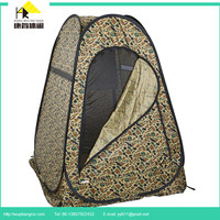 2015 New Germany Pop Up Camouflage Bird Watching Tent One Person hunting Tent
