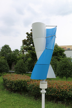 400w Spiral vertical axis wind turbine price for sale wind turbine generator