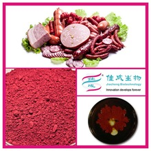 Red Fermented Names of original meat food ingredients