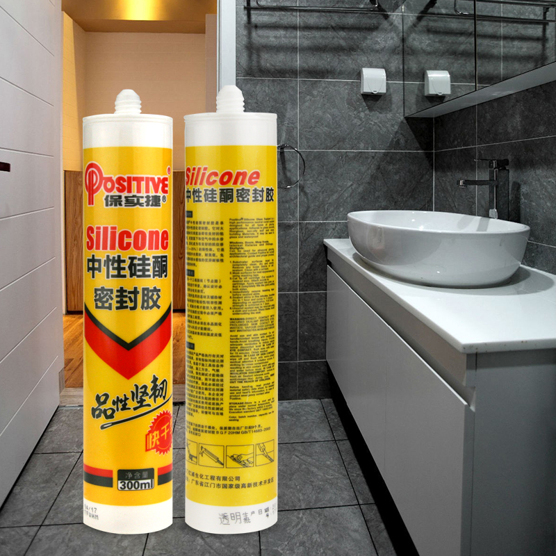 New Product General Purpose Neutral Structural Silicone Sealant 995