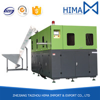 Factory Produced China Manufacturer Hdpe Bottle Blow Moulding Machine