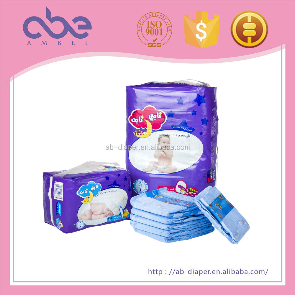 2016 Mothers choice baby diaper with competitive price