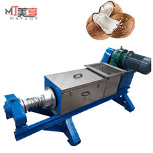 Hot selling screw press coconut water extracting machine
