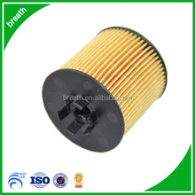 China factory oil filter HU712/6X
