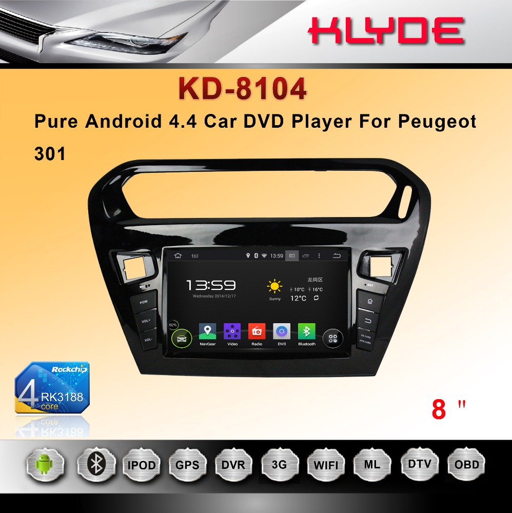 8 inch auto radio navigation car dvd for Peugeot 301